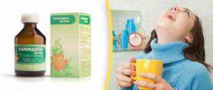 Настойка календулы для горла: как правильно приготовить раствор и полоскать горло
