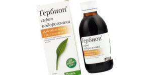гербион влажный кашель — 25 рекомендаций на Babyblog.ru