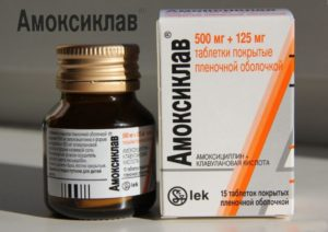 Амоксиклав – это антибиотик или нет и как правильно его принимать?