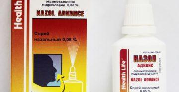 Назол: назначение и использование при беременности