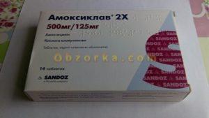 Амоксиклав при ангине свойства и инструкция по применению антибиотика