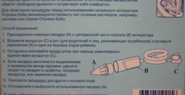 Как пользоваться назальным аспиратором: основные рекомендации