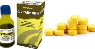 Можно ли использовать Фурацилин для полоскания горла при беременности?