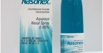 Когда и как правильно применять спрей в нос Назонекс?