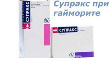 Антибиотики при гайморите и синусите: виды, описание и правила применения