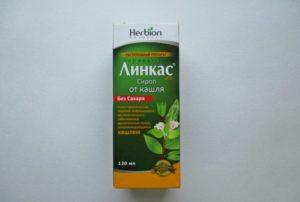 Линкас: леденцы и сироп от кашля – инструкция к применению препарата